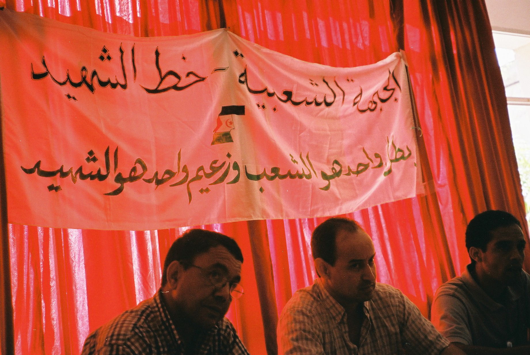 رحم الله المناضل والأديب احمد الشيعة.